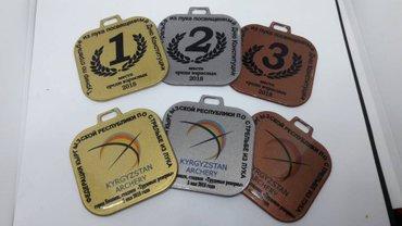 Печатаем медали.Одностронние и в Бишкек