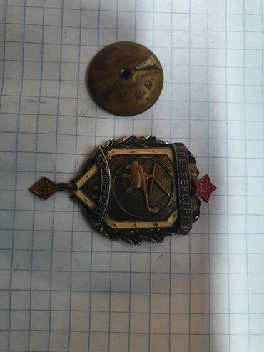 Значки, ордена и медали - Кыргызстан: Продам первенство вооружённых сил 2 место 1964 года цена договорная +