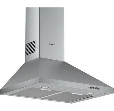 netbook baku - Azərbaycan: Aspirator Siemens LC40655Q Yeni / New / Новый400 manata alınıbYenidir
