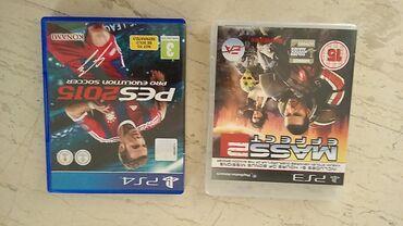 Βιντεοπαιχνιδια mass effect 2 τεμαχια