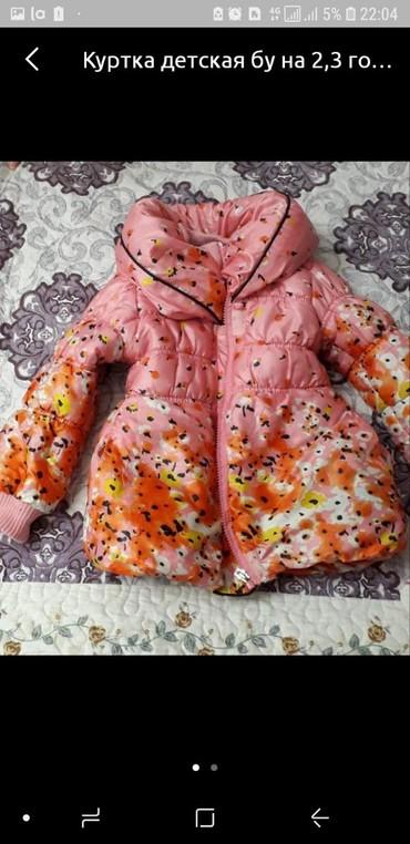 детская куртка зимняя в Кыргызстан: Куртка зимнЯЯ,детская от 2 до 4 лет,200с