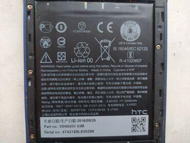 Куплю точно такие батареи на HTC 628