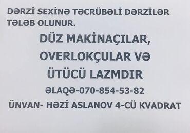 Tikiş
