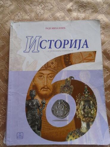 Istorija za 6. razred, izdavač Zavod za udžbenike