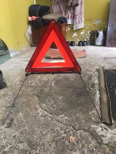 Инструменты для авто в Mingəçevir