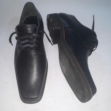 Мужские туфли.размер 44 из натуральной качественной кожи.А также