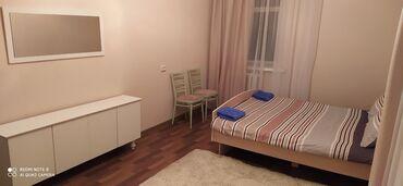 суточный 1 комнатная квартира в караколе in Кыргызстан | ПОСУТОЧНАЯ АРЕНДА КВАРТИР: 1 комната, Кондиционер, Без животных