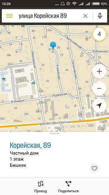 Срочно! Продаю или меняю дом на 2х комнатную квартиру в Бишкеке! р-н К в Лебединовка