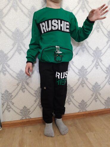 сушилка для белья цена бишкек в Кыргызстан: Новая качественная детская одежда!Приемлемые цены!!!
