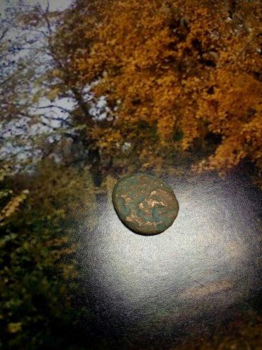 Monete | Srbija: Rimska bronza 30din