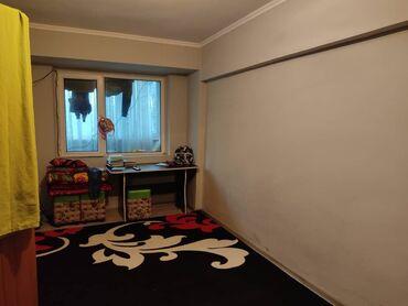 Продажа квартир - Унаа токтотуучу жай - Бишкек: Продается квартира: Индивидуалка, Кант, 2 комнаты, 46 кв. м