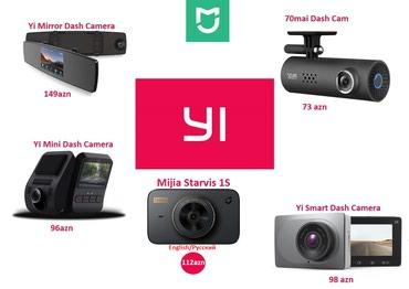 Video Regitsratorlar Xiaomi Yi (yeni) в Bakı