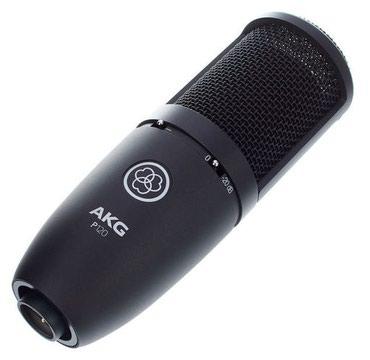Студийный, вокальный микрофон AKG P120 в Бишкек