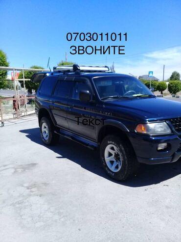продажа лед ламп на авто в Кыргызстан: Mitsubishi Montero Sport 3 л. 2002 | 1111111 км
