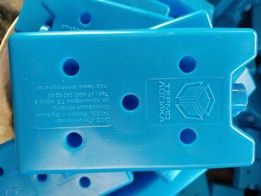 Продам хладоэлементы ХТЛ-3, аккумуляторы холода, предназначены для