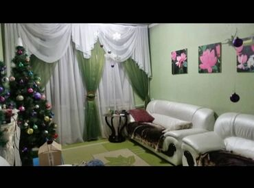Продается квартира: 105 серия, Юг-2, 4 комнаты, 83 кв. м