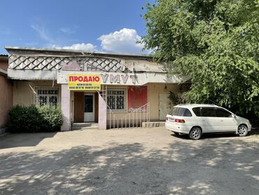 долгосрочная квартира токмок in Кыргызстан | ГРУЗОВЫЕ ПЕРЕВОЗКИ: 235 кв. м, Без мебели, С оборудованием, Действующий