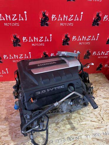 Привозные двигатели с Японии  Хонда  Инспайр 3.0автомат Одиссей 3.0 ав