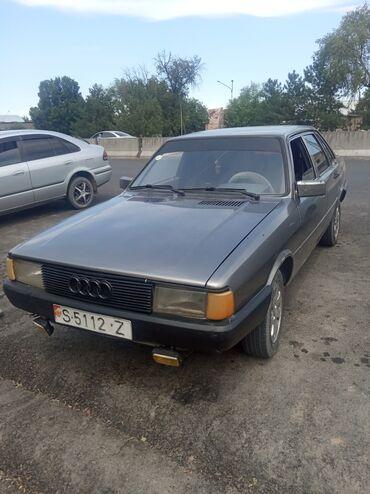 ауди-6 в Кыргызстан: Audi Другая модель 1.6 л. 1985