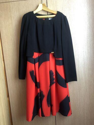 платье миди в Кыргызстан: Разгрузка гардероба! Платье в хорошем состоянии