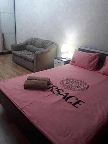 снять-дом-в-аренду-посуточно в Кыргызстан: 1 комнатная квартира в сутки. Посуточно. Посуточная квартира в районе