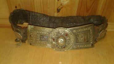 Zinət əşyaları Şəkida: Kümüş kemer qedimidir.antikvar