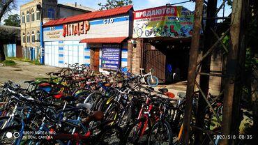Велосипеды продаю оптом и Распродажа велосипедов. Оригинал и много