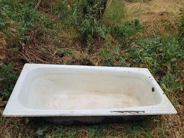 Чугунная ванна, 1.5 ×0,70 тел.