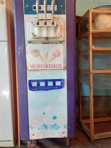 Оборудование для бизнеса в Кара-Суу: Фрезер для мароженое