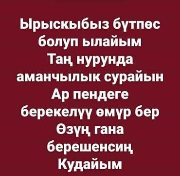 Тур агент - Кыргызстан: Торговые агенты