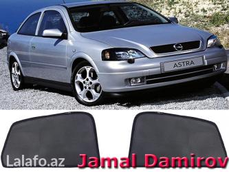 Bakı şəhərində Opel astra 2004 və hər növ avtomobil üçün pərdələr. 25-30 azn