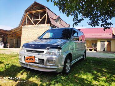 Honda - Кыргызстан: Honda Stepwgn 2 л. 2000