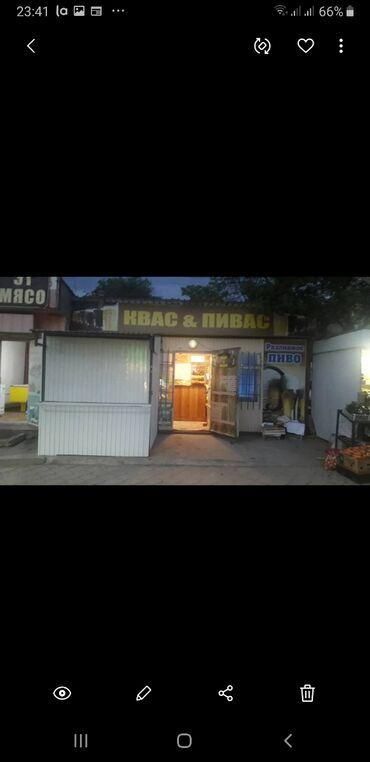 Срочно продаю магазин на самом ходовом,влюдном месте города.махазин