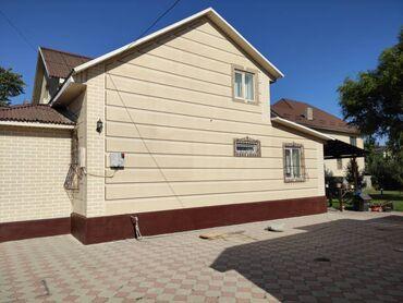 теплый пол электрический цена в бишкеке в Кыргызстан: 175 кв. м, 4 комнаты