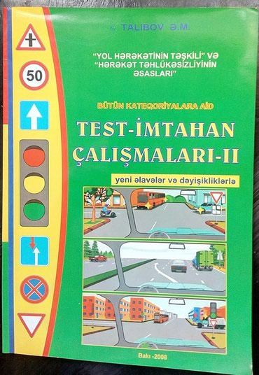 Bakı şəhərində Тесты для сдачи экзаменов на получение автомобильных прав.