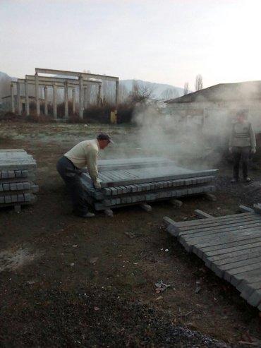 Bakı şəhərində Basinkalar beton- şəkil 8