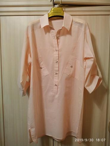 Новая стильная рубашка персикового цвета.ткань - хлопок.разм