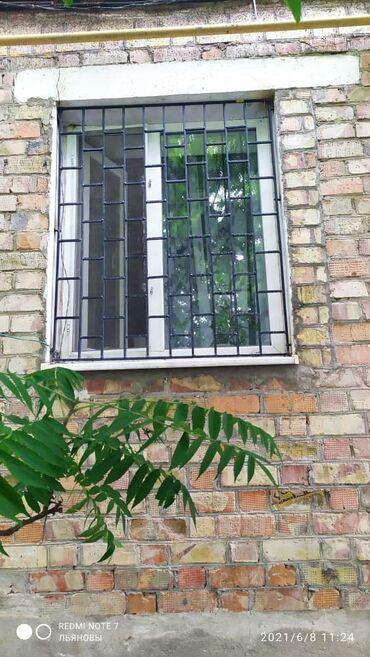 Недвижимость - Гавриловка: 3 комнаты, 67 кв. м