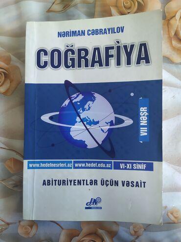 Coğrafiya HƏDƏF (abituriyent üçün vəsait)