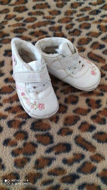 аккуратные ботиночки в Кыргызстан: Тапочки, ботиночки