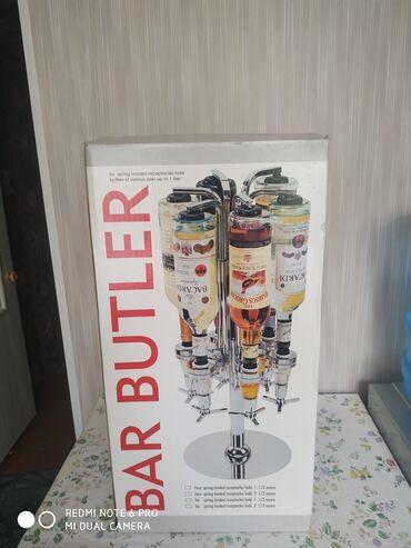 1141 объявлений: Диспенсер для напитков Bar Butler.Предназначен для разлива алкогольных