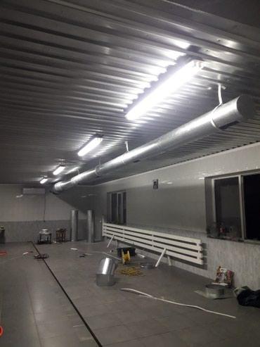 сетевые фильтры eaton в Кыргызстан: Вентиляция•установка фильтров и шумоглушителей;•монтаж и подключение