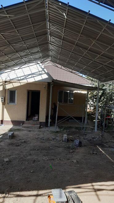 услуги аргонной сварки в Кыргызстан: Сварщик. Больше 6 лет опыта