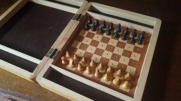Шахматы - Кыргызстан: Походные шахматы. Дерево