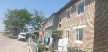 ������������ 3 �� ������������������ ���������������� �� �������������� в Кыргызстан: Индивидуалка, 3 комнаты, 78 кв. м Бронированные двери, Кондиционер, Парковка