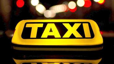 Идет активный набор водителей для работы в такси! Предоставляем авто в