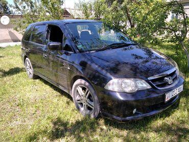 Транспорт - Беловодское: Honda Odyssey 2.3 л. 2002   150000 км