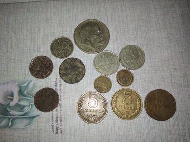 Продаю советские монеты и значки обращаться по номеру о вотсап о в Бишкек