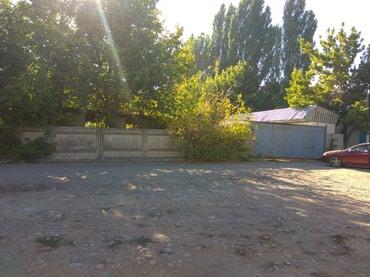 Продаю участок под производство или в Бишкек