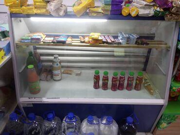 Б/у Холодильник-витрина   Синий холодильник